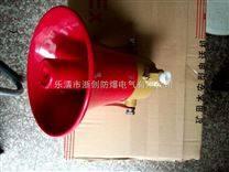 上海DYS-15防爆扬声器