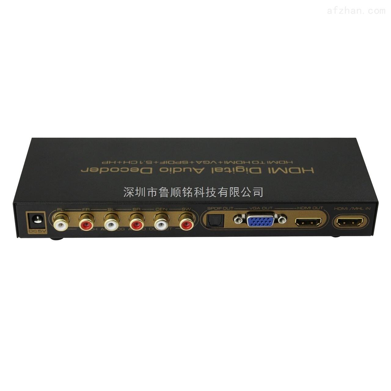 1声道音频转换器_中国安防