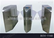 宝维智能-双向刷卡尖角翼闸、快速挡闸、上海速通门、重庆速通闸