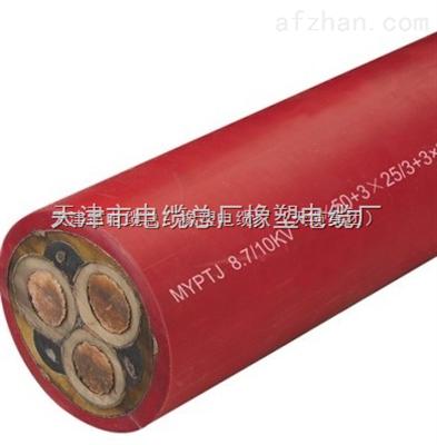 MYPTJ移动电缆 3*185+3*50/3+2*2.5煤矿用电缆