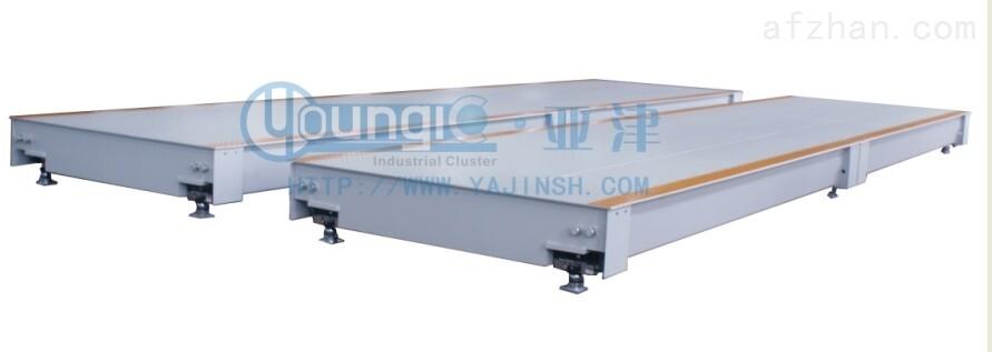 上海30吨卡车电子镑秤