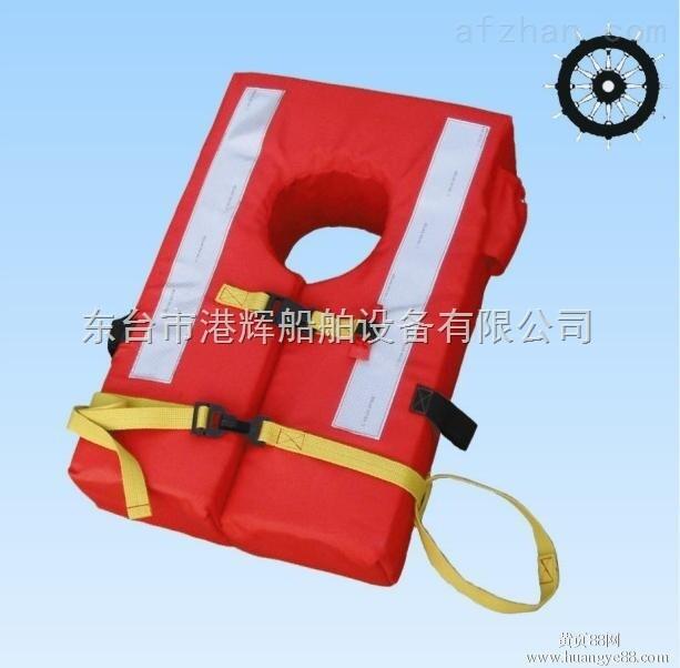 新型救生衣DFY-I认证