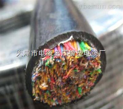 MHYVP煤矿用阻燃通信电缆