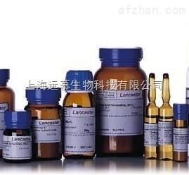 CAS:23811-08-7,茅苍术醇
