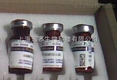 CAS:126-19-2,辅酶Q10