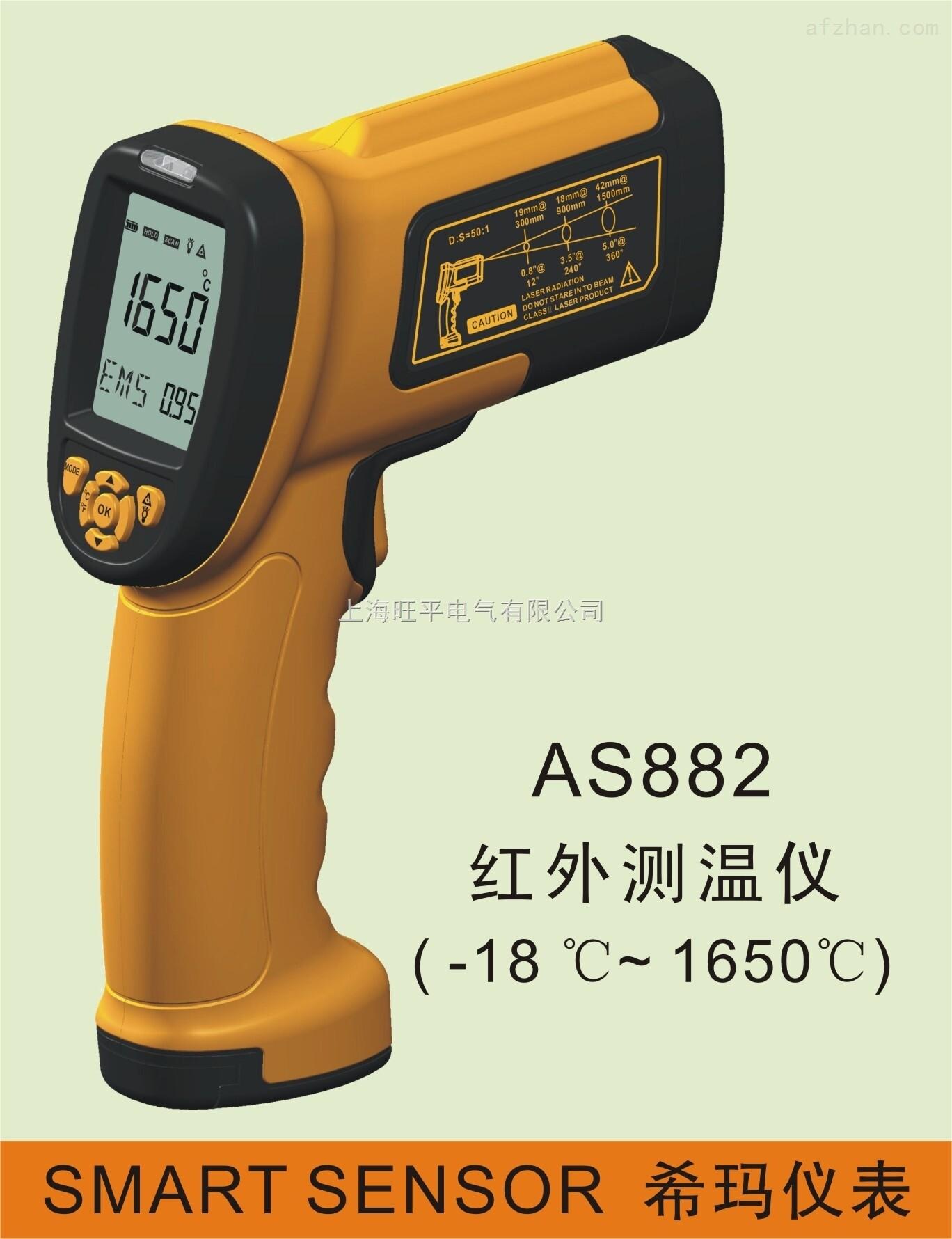 AS882在线式红外测温仪