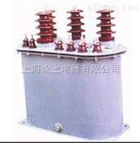 油浸式三相电压互感器JSJV-3W