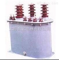 JSJV-6油浸式三相电压互感器