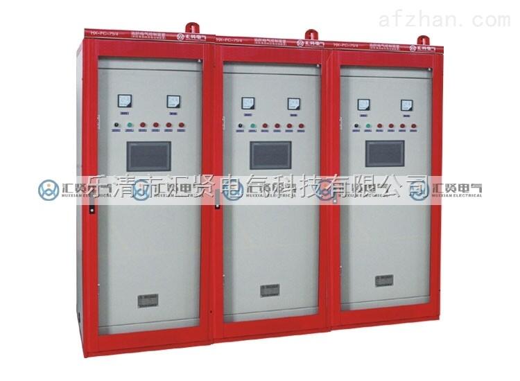 hx-fc 消防泵控制柜