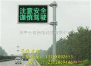 济宁半户外p10单色LED显示屏门头屏