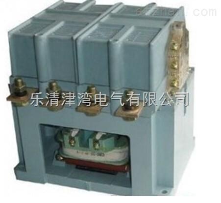 cj20-630型接触器 低压交流接触器