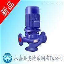 GW管道式排污泵