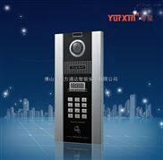 YX-L30-厂家品牌YNXING-L30智能楼宇可视对讲系统