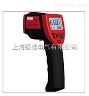 便携式测铝液型红外测温仪