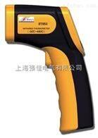 ET950手持式红外线测温仪