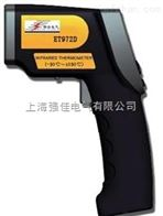 ET962D手持式红外线测温仪厂家