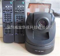 原装索尼机芯 D70视频会议摄像机
