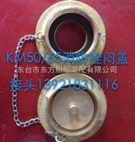 DN65/50消火栓管牙接头|业安