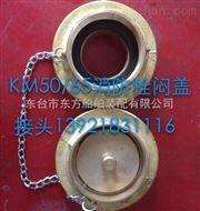 DN65/50消火栓管牙接頭|業安