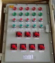 防爆电控箱 订做防爆控制箱XBK99