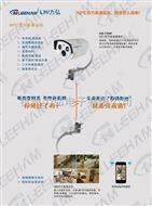 LH-D2149-10T高清專業網絡攝像機