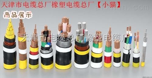 HYAP-23-30*2*0.5屏蔽通信电缆价格