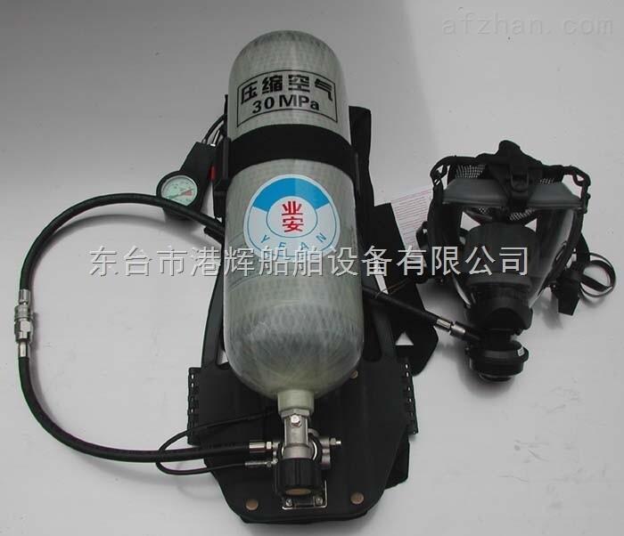 钢瓶呼吸器规格
