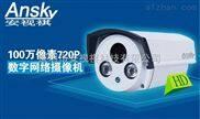 监控摄像机Z低产品出售百万高清网络摄像机