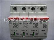 高仿ABB浪涌保护器OVR BT2-20ka-40ka-70ka-80ka