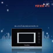 湖南粤星语音智能楼宇对讲系统H16H主机