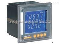 四象限电能测量网络仪表