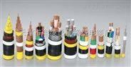 WDZ-KYJV低烟无卤控制电缆4*0.75