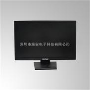 SA22NX-22寸液晶监视器