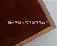 半导体层压玻璃布板
