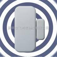 868智能无线门磁探测器