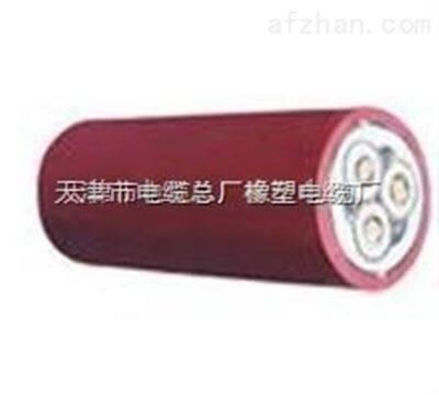 高压煤矿用移动橡套软电缆(MYPTJ-6/10KV电缆)