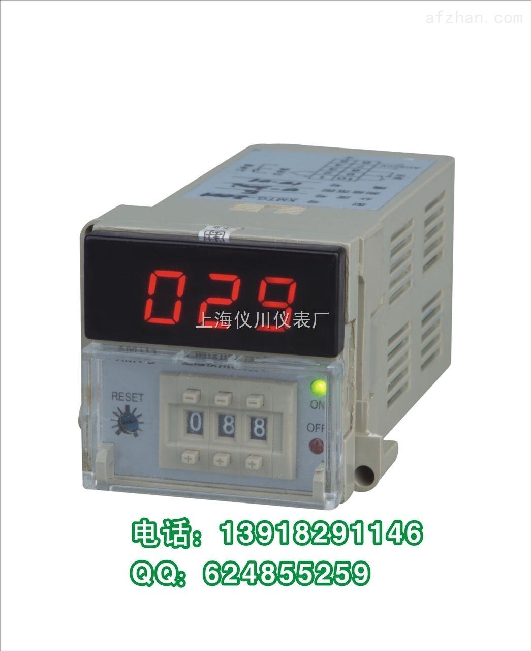 xmtd-2001 温度控制仪