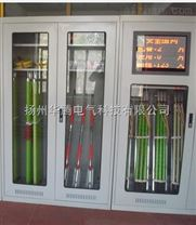 智能电力安全工具柜智能电力安全工具柜