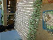 防爆日光灯配件,防爆荧光灯壳体防护网