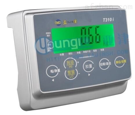 T310i计重显示器功能