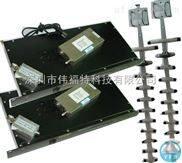 vs-1800无线模拟微波传输设备