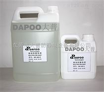 厂家直销底阻防静电液,超干燥天气适用除静电剂现货