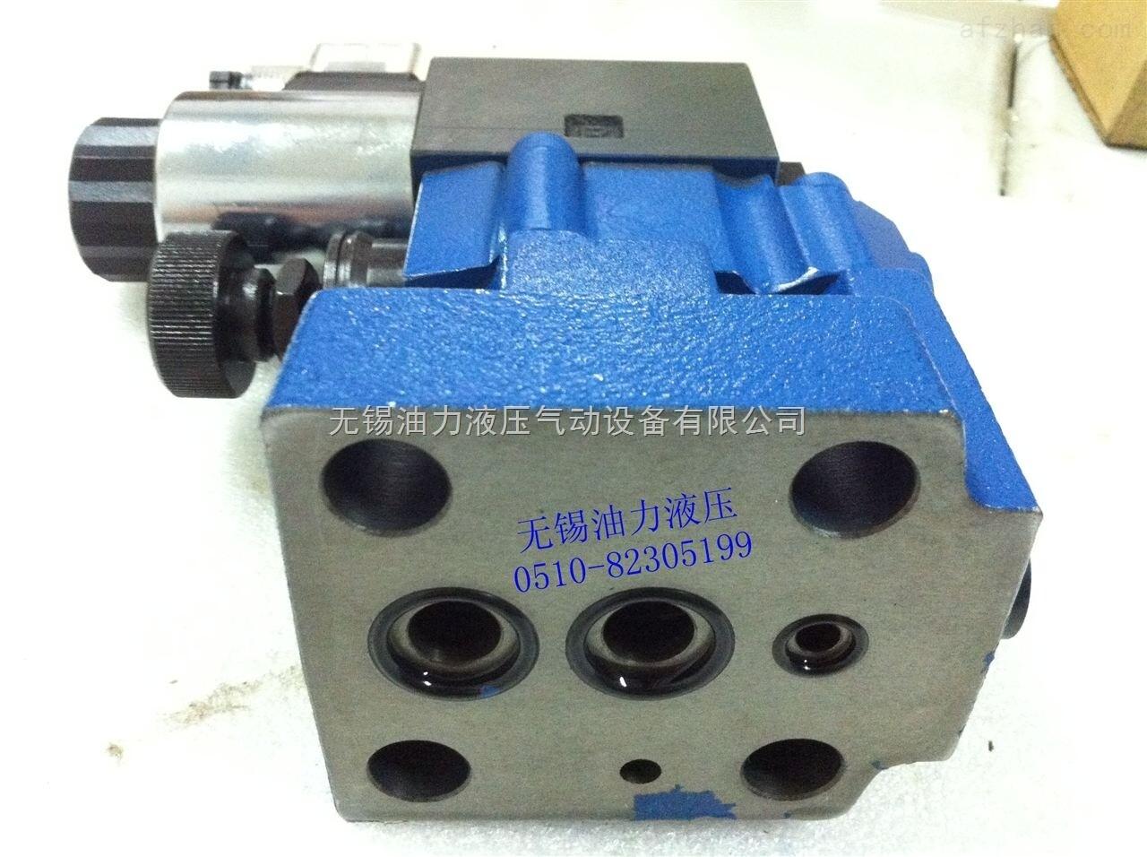 供应电磁溢流阀DBW10B-1-50/  DC24V
