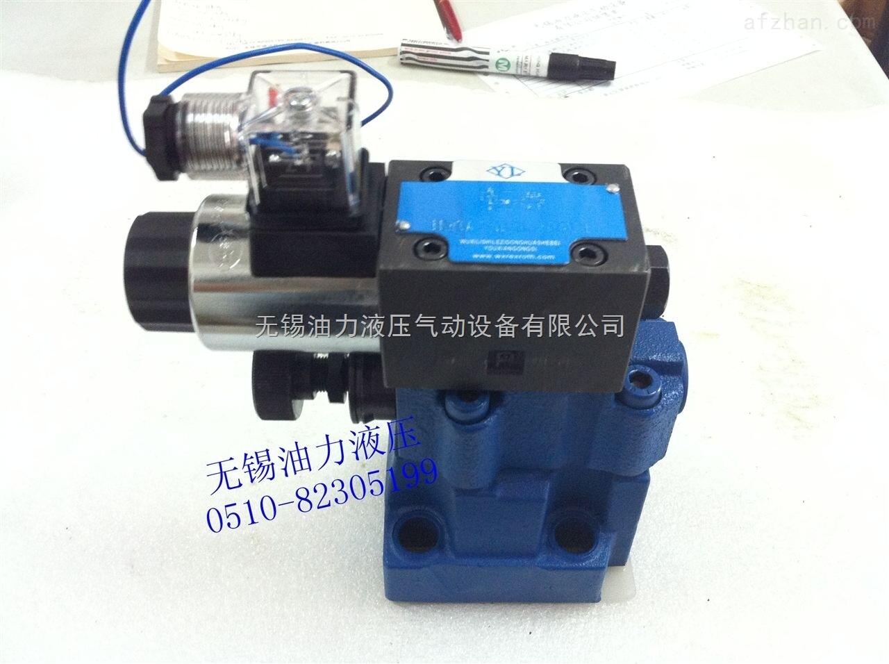 供应电磁溢流阀DBW10B-1-50-31.5/220V