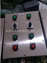 机旁操作柱的作用是控制防爆电机