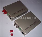 FC光纤收发器