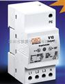 供应OBOV10电源模块