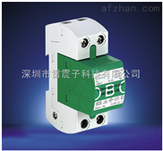 供应雷击电涌保护器MC 50-B VDE
