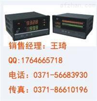 光柱显示手动操作器 福建虹润 HR-WP-XD835