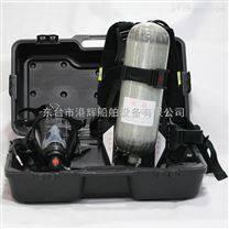 RHZK6/30消防空气呼吸器